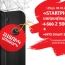 VivaCell-MTS offers AMD 1 phone to StartPhone tariff plan subscibers