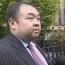 Брата Ким Чен Ына убили в малайзийском аэропорту отравленными иглами