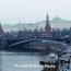 Kremlin denies it violated U.S. missile treaty
