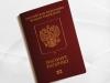 Во внутренних паспортах граждан РФ не будут ставить штампы о въезде в Армению