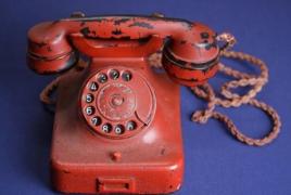 Телефон Гитлера продан на аукционе в США за $240 тысяч