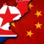 China bans North Korea coal imports
