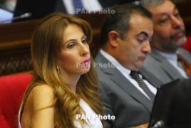 Заруи Постанджян объявила о выходе из ,,,