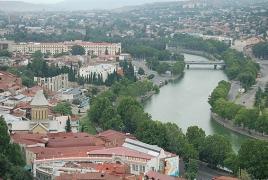 Грузинская телекомпания «Рустави 2» восстановила вещание и готова «бороться до конца»