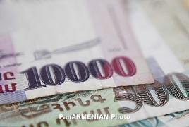 Экспорт из Армении увеличился на 35.4% в ,,,