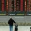 Бриатнские специалисты назвали 13 самых опасных аэропортов мира