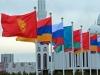 Armenia backs free trade zone between EEU and Iran