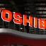 Toshiba seeks $8.8 billion for chip unit stake