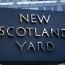 Բրիտանական Սքոթլենդ Յարդն առաջին անգամ կին կղեկավարի