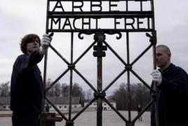В бывший концлагерь времен Гитлера вернули украденные ворота