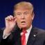 Трамп планирует депортировать в Мексику иммигрантов даже из других стран