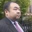 Полиция Малазии установила, что Ким Чен Нама убили с помощью химоружия