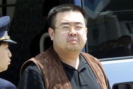 VX nerve agent found on slain Kim Jong-Nam face: police