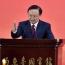 China's top diplomat to visit U.S. on February 27-28: Xinhua