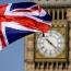 В Великобритании выпустят двенадцатигранные монеты номиналом в 1 фунт
