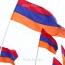 В Армении появится День государственной символики