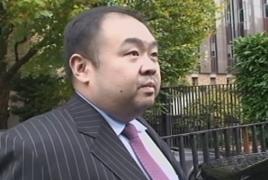 РФ отказалась по запросу Южной Кореи задержать подозреваемых в убийстве Ким Чен Нама