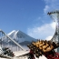 New extreme park to be built in the Armenian capital