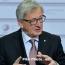 EU's Juncker unveils plan for