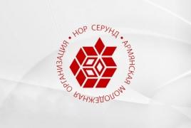Армянская молодежь Петербурга выразила протест из-за проазербайджанского репортажа про Ходжалу