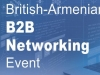 British-Armenian B2B Networking Event to feature more than 85 firms