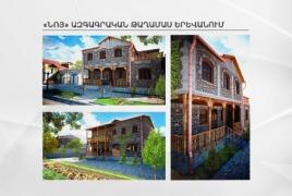 Yerevan to house special ethnographic district