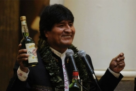 Bolivia passes controversial measure to expand coca production
