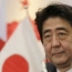 Support for Japan PM dives in wake of school scandal: online poll