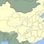 China congress adopting