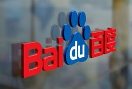 Tech giant Baidu unveils breakthrough AI-powered transcription software