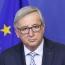 Еврокомиссия назвала неприемлемыми  заявления Анкары о фашизме в адрес стран ЕС