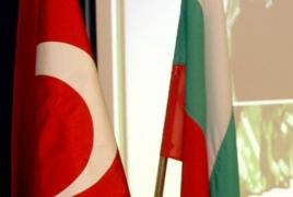 Власти Болгарии отозвали своего посла из Турции