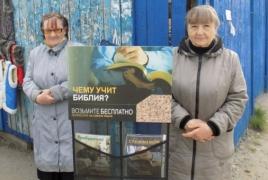 В России могут запретить деятельность «Свидетелей Иеговы»