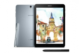 Samsung Galaxy Tab S3's launch date, price confirmed