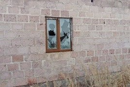 Armenian YELQ bloc's campaign office attacked