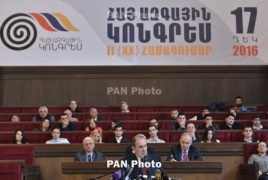 Կոնգրես-ՀԺԿ դաշինքը կոչ է անում ընտրությունների օրը տեղափոխել ապրիլի 9-ին