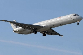 На борту летевшего из Армении в ЕС самолета обнаружены радиоактивные вещества
