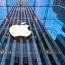 Apple acquires