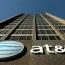 AT&T expanding its fiber internet service