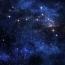 Ученые назвали самое холодное место во Вселенной