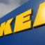 Ikea getting into home automation with new smart hub