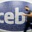 Facebook запускает  переработанную фунцию камеры, самоуничтожающиеся Истории и сообщения Direct