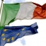Власти Италии приостановят действие Шенгена