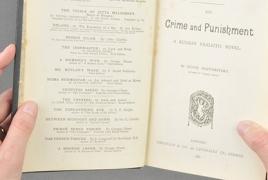 Первое англоязычное издание «Преступления и наказания» ушло с молотка за $17 000