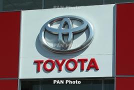 Toyota investing $1.33 billion in Kentucky plant