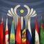 ՀՀ-ն մասնակցում է ԱՊՀ ՀՕՊ միացյալ համակարգի քննարկմանը