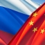 Russia-China trade up almost 30% in Q1 2017