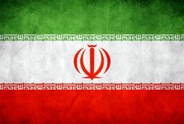 ЕАЭС и Иран не сумели договориться о зоне свободной торговли