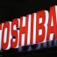 INCJ looking at Toshiba chip unit auction