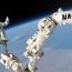 """NASA uses new detection technique to seek comet """"crumbs"""""""